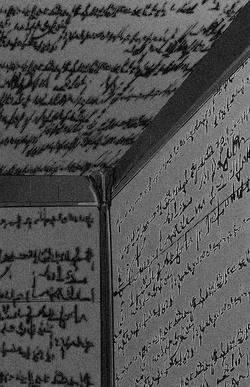 Inscription Marks