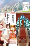 DoE manga pg1