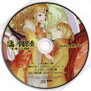CD de Four Melodies