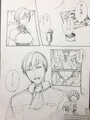 Banica y Joseph 2 (Ichika)