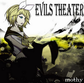 Evils Theater.png