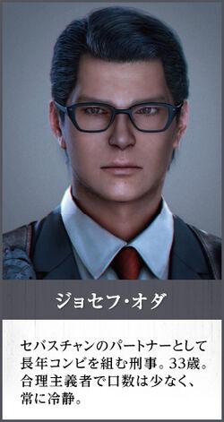 Character-img02.jpg