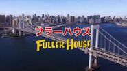 Fuller House Season 3 Special Japanese Opening