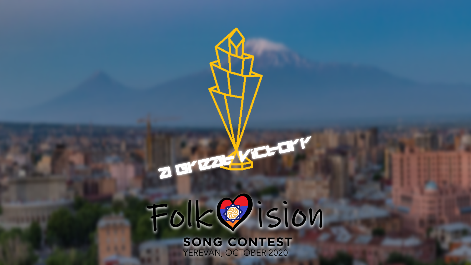 Folkvision Song Contest IV