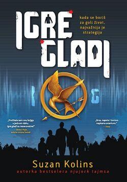 Hunger Games Croatia PB cover.jpg
