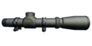 Meridian14x20ShotgunScope