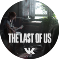 The-last-of-us-vk-logo.png