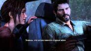 15) А этот человек? Кат-сцены Одни из нас обновленная версия PS4 (18 )