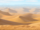 Desert (The Lion Guard)