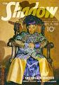 Shadow Magazine Vol 1 182