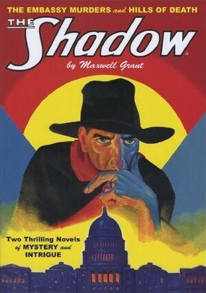 Shadow Magazine Vol 2 56.jpg