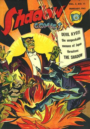 Shadow Comics Vol 1 23.jpg