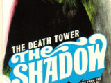 The Death Tower (Bantam)