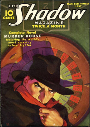 Shadow Magazine Vol 1 122.jpg