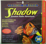 Greatest Radio Adventures (Cassette).jpg
