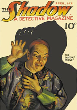 Shadow Magazine Vol 1 1.jpg