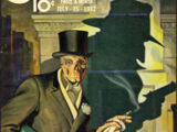 Shadow Magazine Vol 1 250