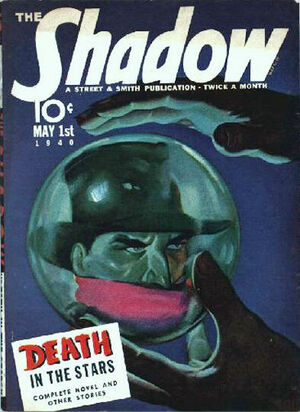 Shadow Magazine Vol 1 197.jpg