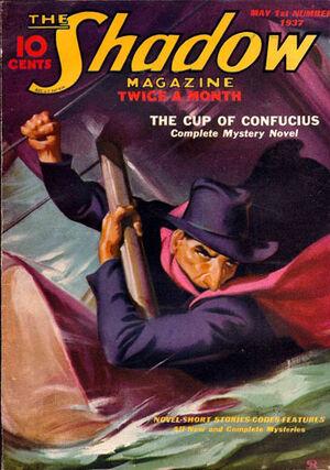 Shadow Magazine Vol 1 125.jpg