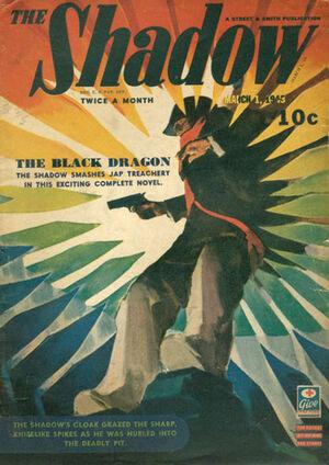 Shadow Magazine Vol 1 265.jpg