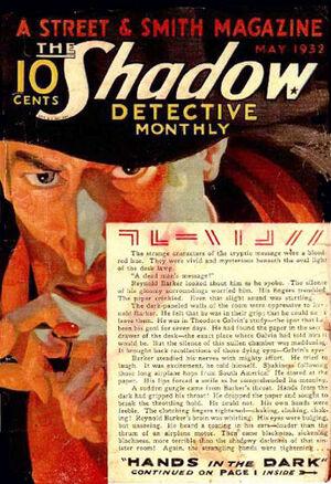 Shadow Magazine Vol 1 10.jpg