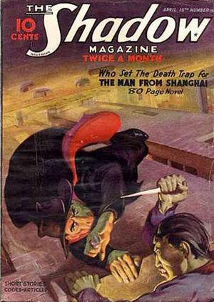Shadow Magazine Vol 1 100.jpg