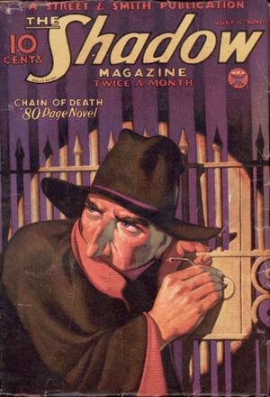 Shadow Magazine Vol 1 58.jpg