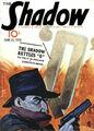 Shadow Magazine Vol 1 200