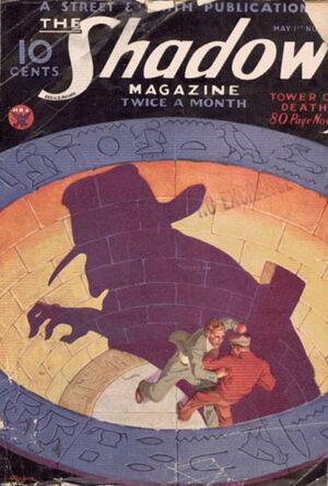 Shadow Magazine Vol 1 53.jpg