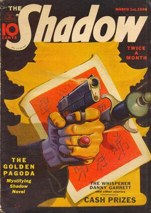 Shadow Magazine Vol 1 145.jpg