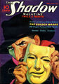 Shadow Magazine Vol 1 109