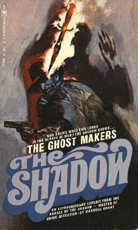 Ghost Makers (Bantam).jpg