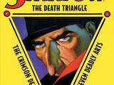 Shadow Magazine Vol 2 100