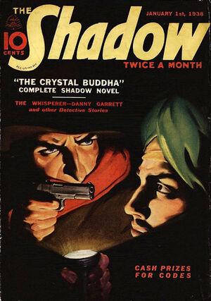 Shadow Magazine Vol 1 141.jpg
