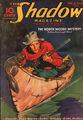 Shadow Magazine Vol 1 96