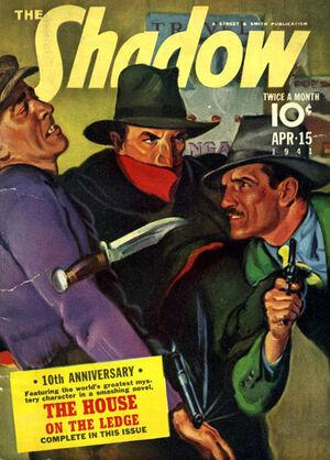 Shadow Magazine Vol 1 220.jpg