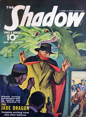 Shadow Magazine Vol 1 244.jpg