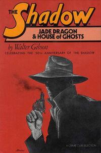 Jade Dragon (Doubleday Crime Club).jpg
