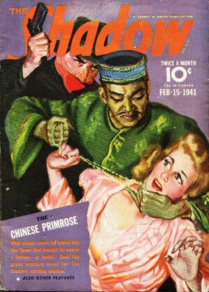 Shadow Magazine Vol 1 216.jpg