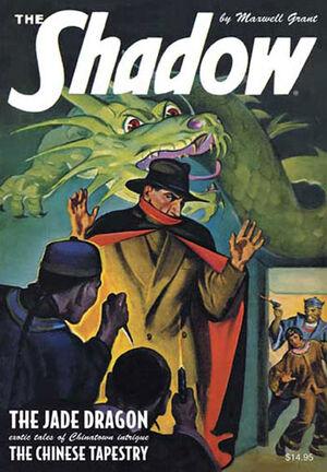 Shadow Magazine Vol 2 95.jpg