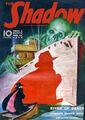 Shadow Magazine Vol 1 169
