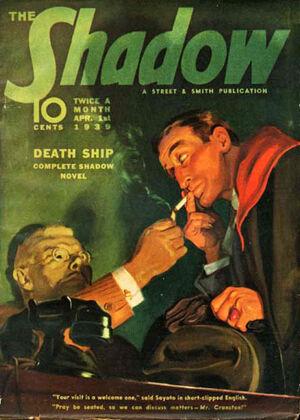 Shadow Magazine Vol 1 171.jpg