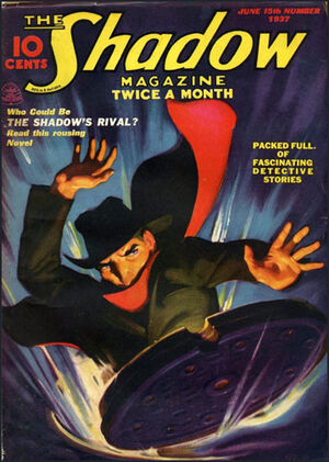 Shadow Magazine Vol 1 128.jpg