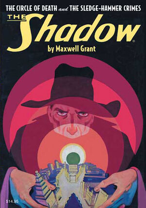 Shadow Magazine Vol 2 78.jpg