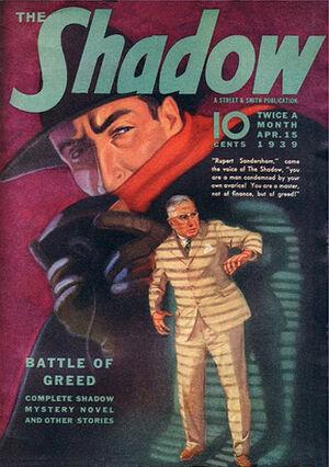 Shadow Magazine Vol 1 172.jpg