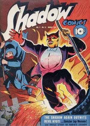 Shadow Comics Vol 1 24.jpg