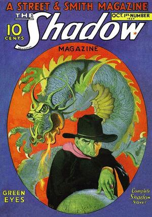 Shadow Magazine Vol 1 15.jpg