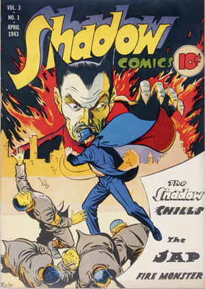 Shadow Comics Vol 1 25.jpg