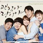 Chanyeol July 22, 2014 (2)
