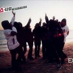 Chanyeol September 16, 2014